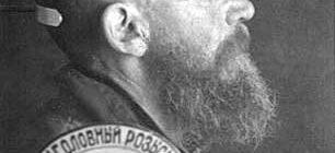 Священномученик протоиерей Георгий Колоколов