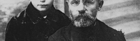Священномученик Назарий Грибков