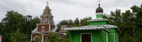 Казанский храм, с. Петровское
