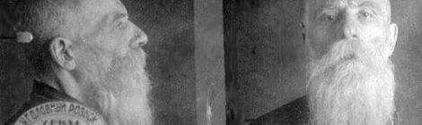 Священномученик Тихон (Бузов)
