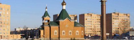 Храм новомучеников и исповедников Шатурских, г. Шатура