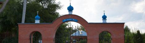 Михаило-Архангельский храм, с. Пышлицы