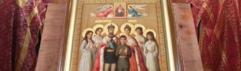 Память царственных страстотерпцев