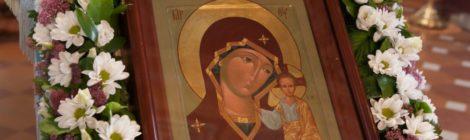 День Казанской иконы Божией Матери в с. Туголес