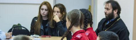 Встреча молодёжного совета в г. Рошаль