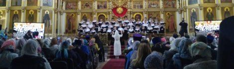 Конференция работников образования в г. Ногинск