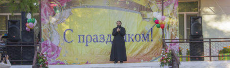 182 года посёлку Мишеронский
