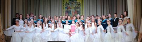 Концерт памяти новомучеников Шатурских в г. Рошаль