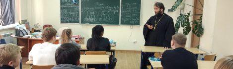 Посещение Рошальского и Шатурского техникумов