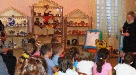 """Урок """"Зёрнышки доброты"""" в детском саду с. Кривандино"""