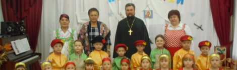 Ноябрьские мероприятия в детском саду №27 пос. Радовицкий