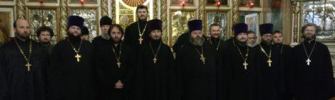 Собрание духовенства Шатурского благочиния