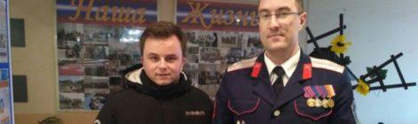 Конференция «Нравственные ценности казачества» в г. Волоколамск