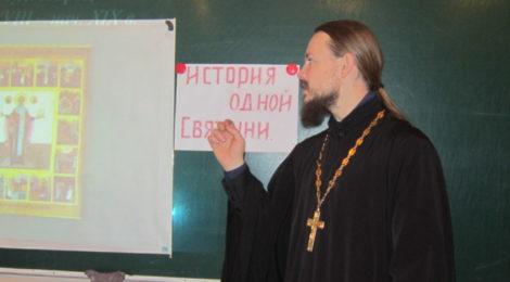 Урок в школе п. Осаново-Дубовое