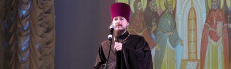 Концерт памяти новомучеников и исповедников Шатурских