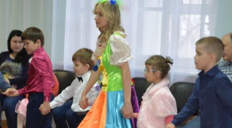 Новогодняя ёлка для детей с ОВЗ