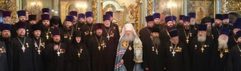 Вручение медалей благочинным в Новодевичьем монастыре г. Москва