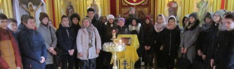 Экскурсия в храм учеников 10 класса школы №1 г. Шатура