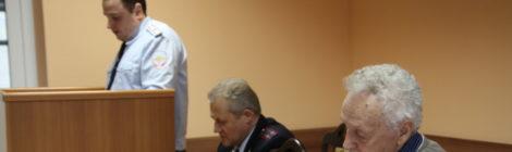 Заседание общественного совета при МВД