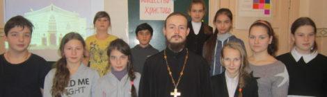 Урок православной культуры в школе поселка Осаново-Дубовое
