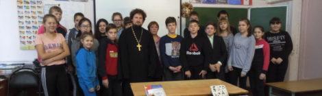 Урок со священником в школе №2 г. Рошаль