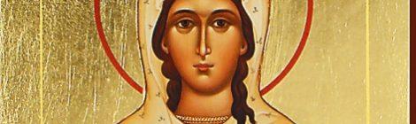 День св. мученицы Татианы