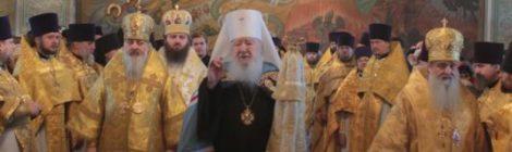 Рождество Христово в г. Коломна