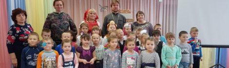 Открытый урок по в детском саду мкр. Керва