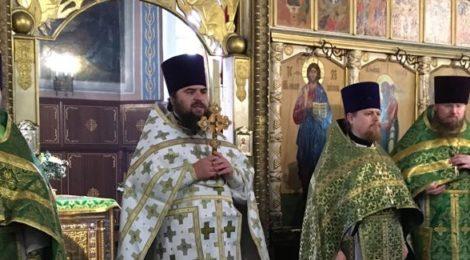 Престольный праздник в Иоанно-Богословском храме г. Ликино-Дулёво