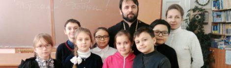 Урок по основам христианства в школе мкр. Керва