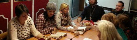 Занятия библейско-богословских курсов в г. Шатура