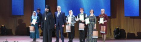 Награждение Анны Матюшкиной