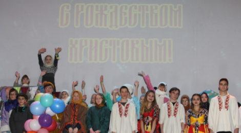 Рождественская ёлка благочиния в ДК им. Нариманова