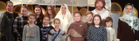 Поездка воскресной школы при храме в с. Андреевские Выселки в театр «Живая вода»