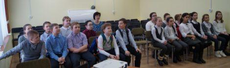 Беседа со школьниками в библиотеке г. Шатура