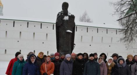 Паломничество педагогов из г. Рошаль в Троице-Сергиеву  Лавру