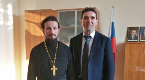 Встреча с Главой г. Шатура