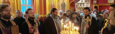 Чин прощения в храме новомучеников г. Шатура