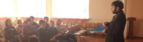Начало цикла лекций по ОПК в Рошальском техникуме