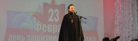 День защитника Отечества в ДК им. Нариманова г. Шатура