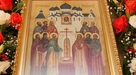 80-летие кончины священномученика Иоанна Тихомирова и преподобномученицы Марфы (Ковровой)