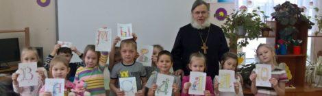 Занятие в детском саду с. Пышлицы
