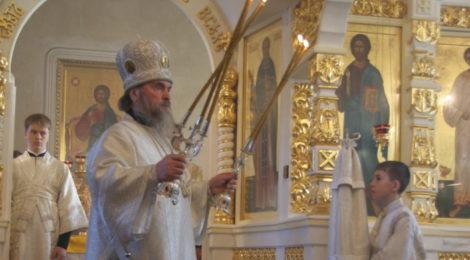 Памяти архиепископа Григория
