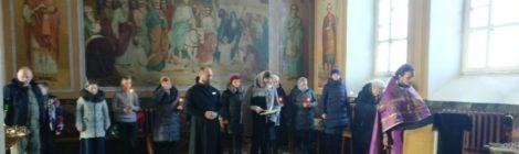 Панихида по архиепископу Григорию