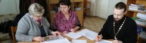 Подведение итогов этапа Всероссийского конкурса «За нравственный подвиг учителя» в г. Рошаль