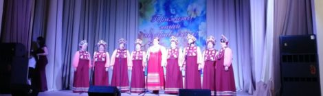 День работника культуры в ДК им. Косякова г. Рошаль