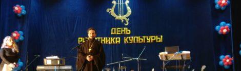 День работника культуры в ДК пос. Бакшеево