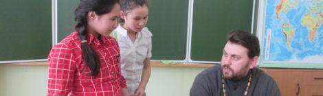 Встреча настоятеля Казанского храма со школьниками в г. Шатура