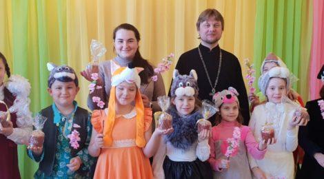 Пасхальный праздник в детском саду мкр. Керва