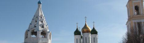 Пасхальное богослужение в Коломне